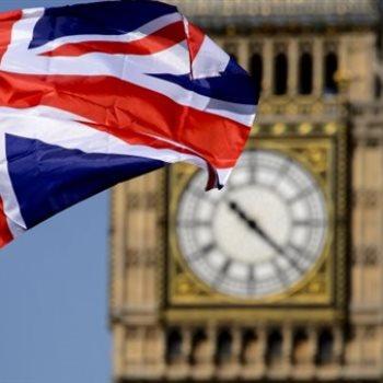 اقتصاد بريطانيا