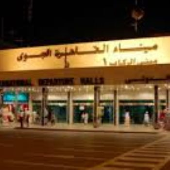 مطار القاهرة -أرشيفية