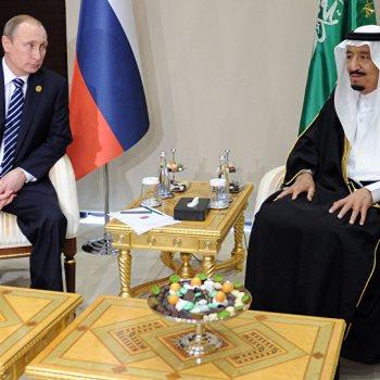 بوتين والملك سلمان -أرشيفية