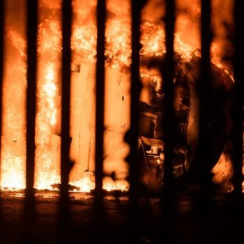 حريق-أرشيفية