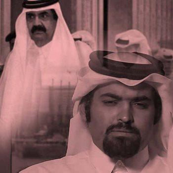 قطريليكس تفضح نظام الحمدين فى اختفاء خالد الهيل