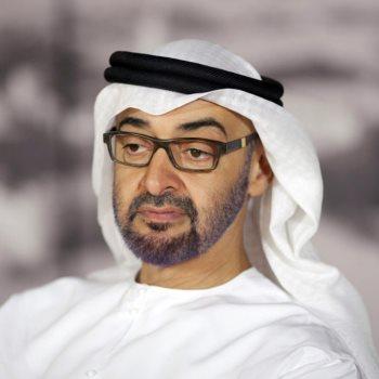 الشيخ محمد بن زايد ولى عهد أبو ظبى