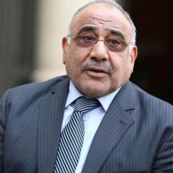 عادل عبد المهدى رئيس وزراء جمهورية العراق