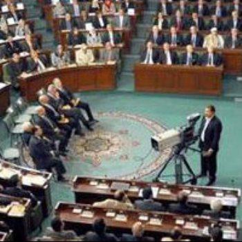 برلمان تونس