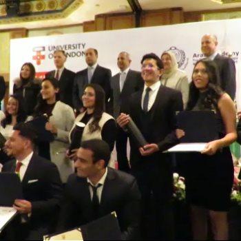 تكريم طلاب الأكاديمية العربية