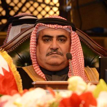 خالد بن أحمد - وزير الخارجية البحريني