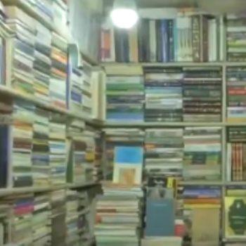 كل يوم يعرض تقرير سور الأزبكية خارج الخدمة في معرض الكتاب