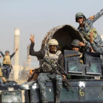 قوات العراق