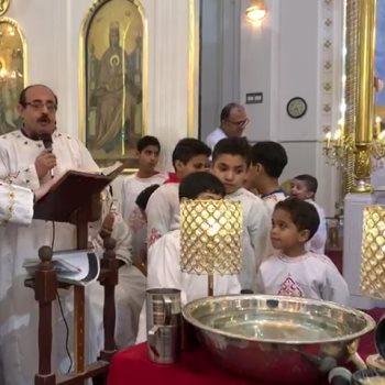 قداس عيد الغطاس بالغربية