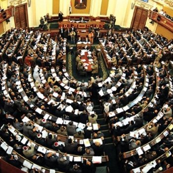لجنة الادارة المحلية بالبرلمان