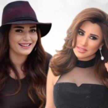 نجوى كرم و سيرين عبد النور