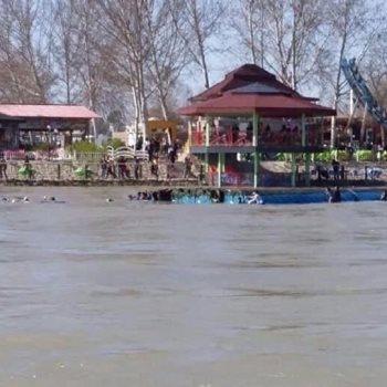 غرق عبارة الموصل
