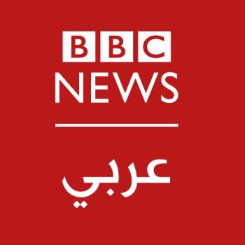 قناة BBC