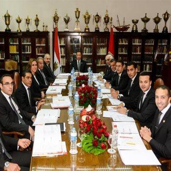 مجلس إدارة النادي الأهلي