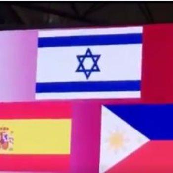 على إسرائيل على أراضي قطر