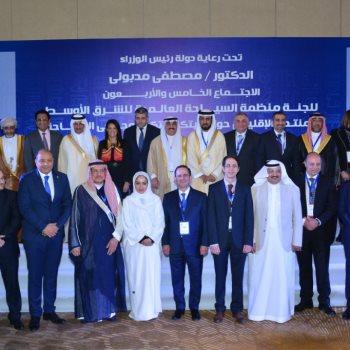 اللجنة الشرق الأوسط التابعة لمنظمة السياحة العالمية