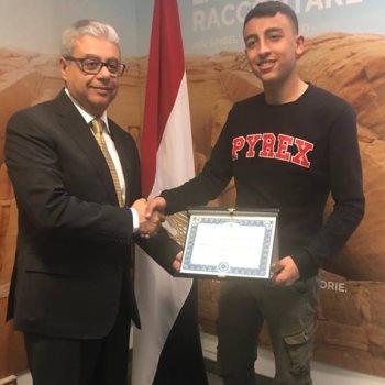 تكريم الشاب المصري في ميلانو