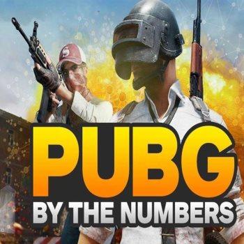 لعبة PUBG