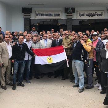 العاملون بالشركة المصرية للثروات التعدينية