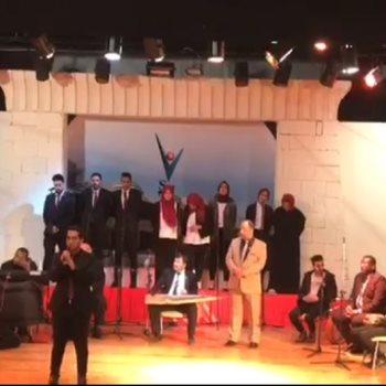 حفل ختام أنشطة طلبة جامعة سيناء