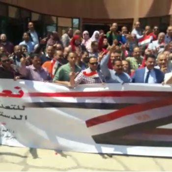 مسيرة العاملين لدعم تعديلات الدستور