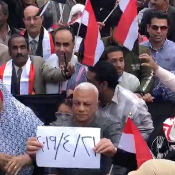 مسيرة لدعم التعديلات الدستورية بالمرج