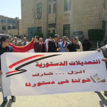 مسيرة داخل جامعة القاهرة