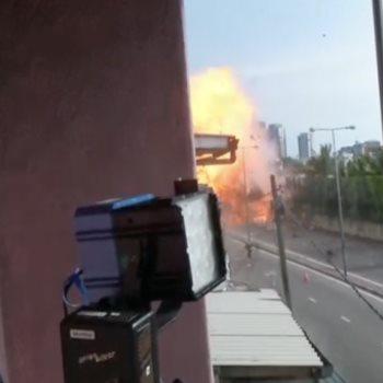 التفجير