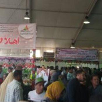 """معرض """"سوبر ماركت أهلًا رمضان"""""""
