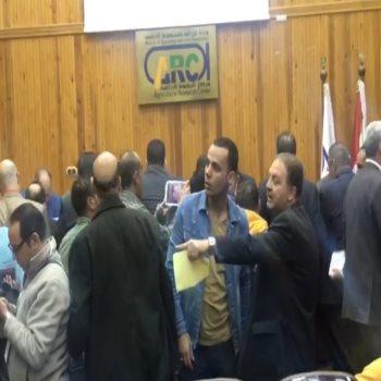اللجنة العامة بالبحوث الزراعية
