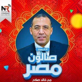 """خالد صلاح - رئيس مجلس إدارة وتحرير """"اليوم السابع"""""""