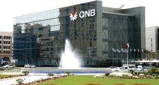بنك قطر الوطني - أرشيفية