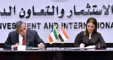 وزيرة الاستثمار خلال توقيع الاتفاقيات مع الصندوق الكويتي