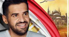 حسين الجسمى