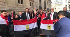 مشاركة المصريين فى الانتخابات الرئاسية