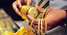 أسعار الذهب اليوم