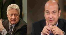 الإعلامي عمرو أديب ورئيس نادي الزمالك مرتضى منصور