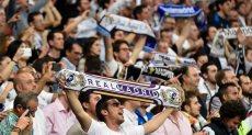 جماهير ريال مدريد