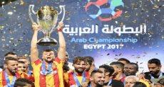 الترجي هو الفريق الفائز بنسخة البطولة العربية في العام الماضي