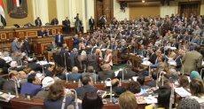 اتصالات البرلمان - ارشيفية