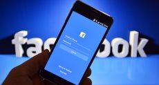منصة فيسبوك