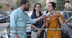 دوت مصر