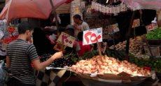 أسواق الخضروات