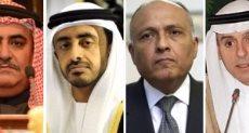 وزراء خارجية الدول العربية الداعمة لمكافحة الإرهاب