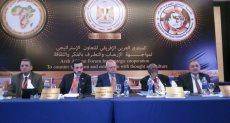 المنتدى العربي الإفريقي لمواجهة الإرهاب