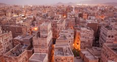 اليمن - أرشيفية