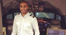 الطيار السعودي