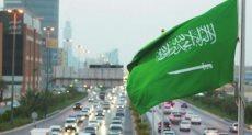 السعودية - ارشيفية