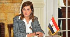 هالة السعيد وزيرة التخطيط والإصلاح الإداري