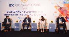 مها رشاد تشارك بقمة IDC العالمية بالقاهرة